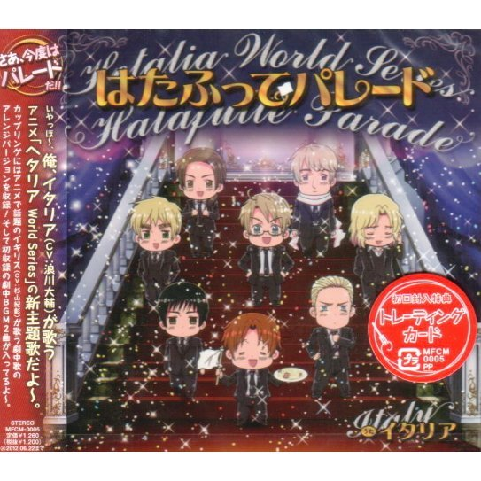 Hata Futte Parade (Hetalia: Axis Powers World Series Theme Song)