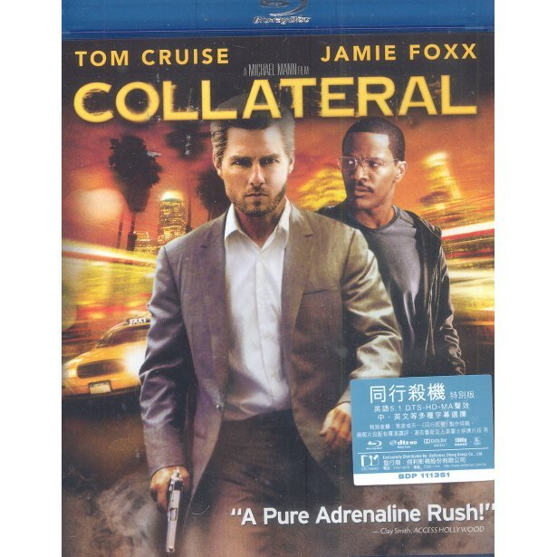 Collateral [Special Edition]