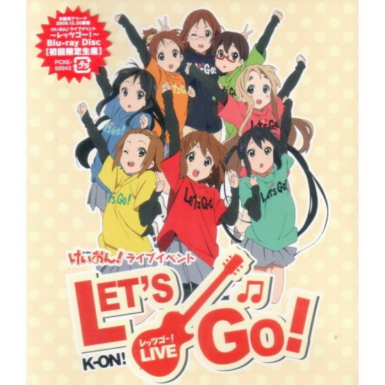 K-ON! Live Event - Let's Go! [Limited Edition]