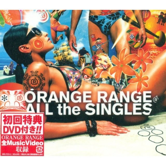 All The Singles [CD+DVD Limited Edition]