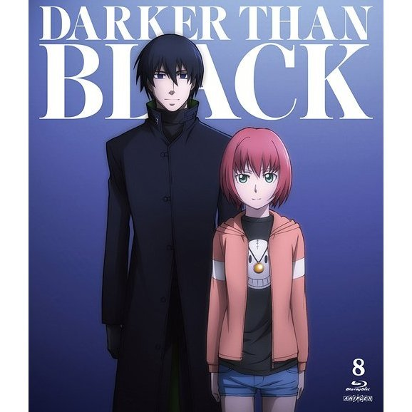 Darker Than Black - Ryusei No Gemini Vol.8