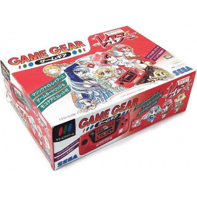 Game Gear Console - Magic Knight Rayearth Special Edition