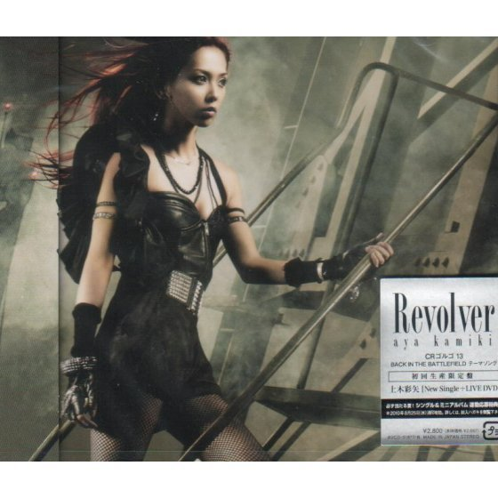 Revolver [CD+DVD Limited Edition]
