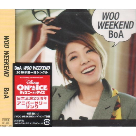 Woo Weekend [CD+DVD Jacket A]