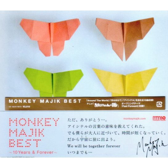 Monkey Majik Best - 10Years & Forever