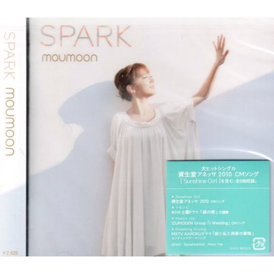 Spark [CD+DVD Jacket A]