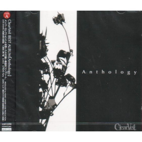 Anthology [CD+DVD Limited Edition Type A]