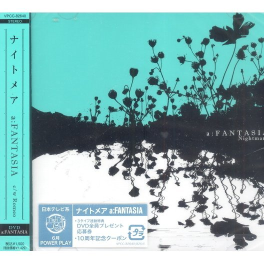A: Fantasia [CD+DVD Limited Edition Type A]