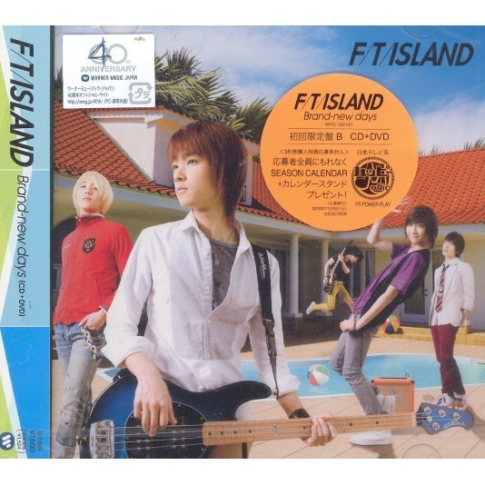 Brand-new Days [CD+DVD Limited Edition Type B]