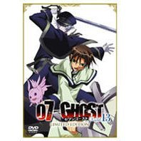 07-Ghost Kapitel.13 [DVD+CD Limited Edition]