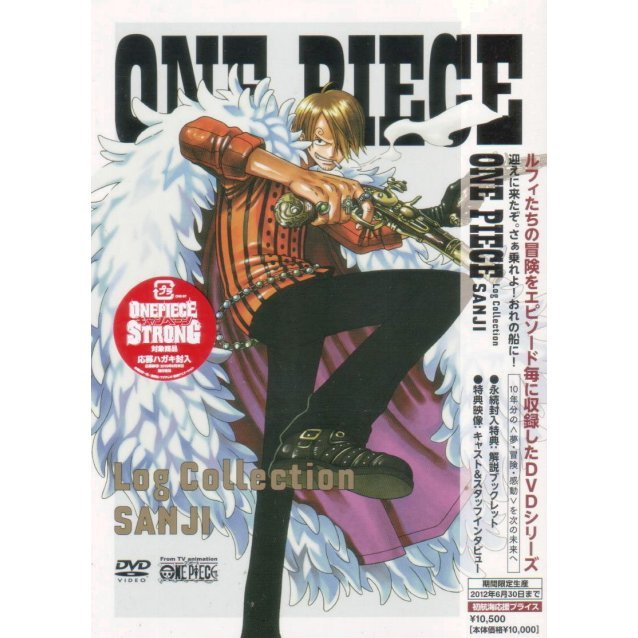 One Piece Log Collection - Sanji [Limited Pressing]