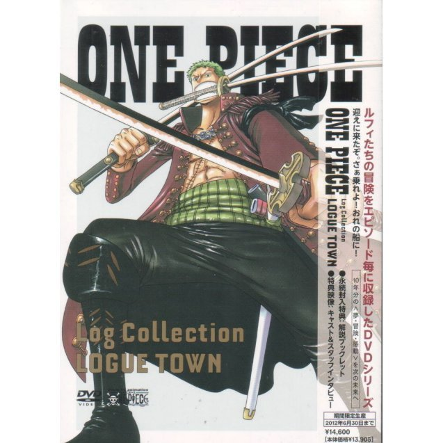 One Piece Log Collection - Logue Town [Limited Pressing]