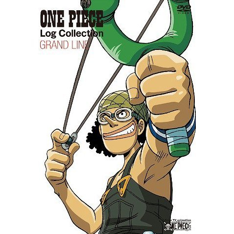 One Piece Log Collection - Grand Line [Limited Pressing]
