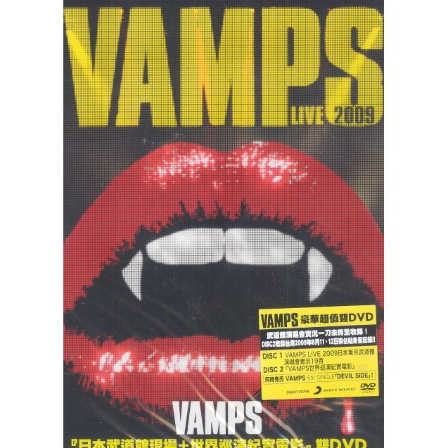 Vamps Live 2009 [2DVD]