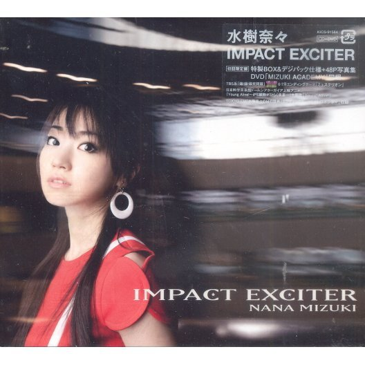 Impact Exciter [CD+DVD Limited Edition]