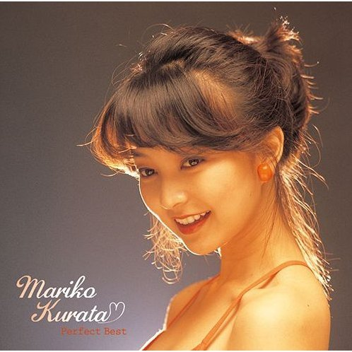 Mariko Kurata The Perfect Best