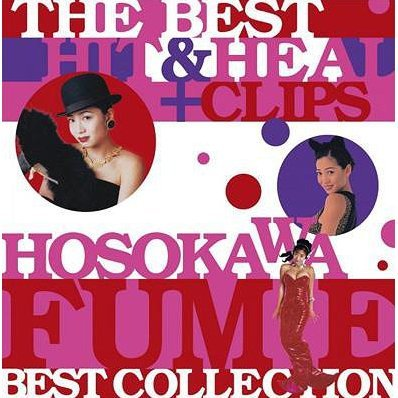 The Best Hit & Heal + Clips - Hosokawa Fumie Best Collection [CD+DVD]