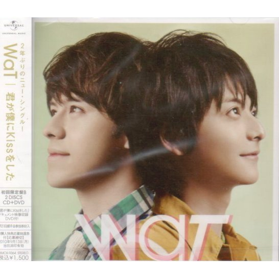 Kimi Ga Boku Ni Kiss Wo Shita [CD+DVD Limited Edition Type B]