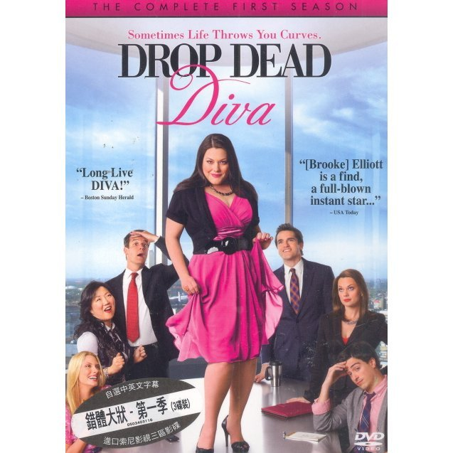Drop Dead Diva [The Complete First Season]