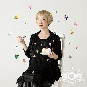 Sos [CD+DVD Limited Edition]