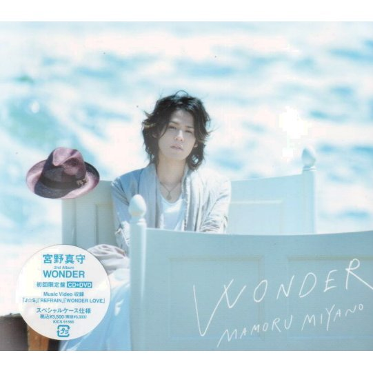 Wonder [CD+DVD Limited Edition]