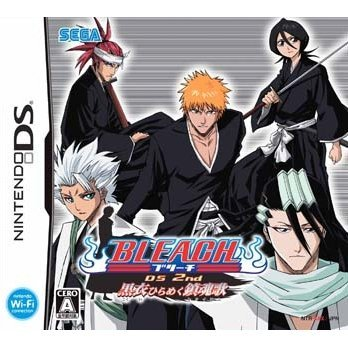 Bleach DS 2nd: Kokui Hirameku Chinkon Uta