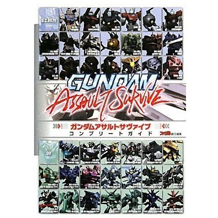 Gundam Assault Survive Guide