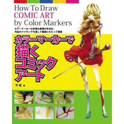 How To Draw Comic Art By Color Markers