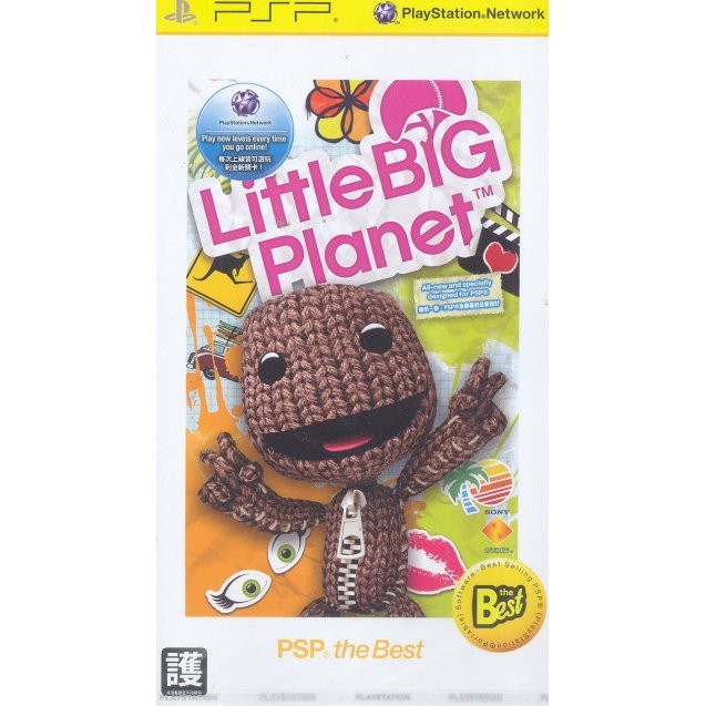 LittleBigPlanet Portable (PSP the Best)