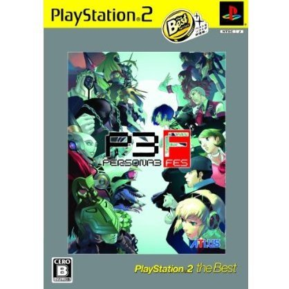 Persona 3: Fes (PlayStation2 the Best)