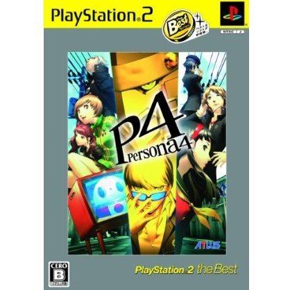 Persona 4 (PlayStation2 the Best)