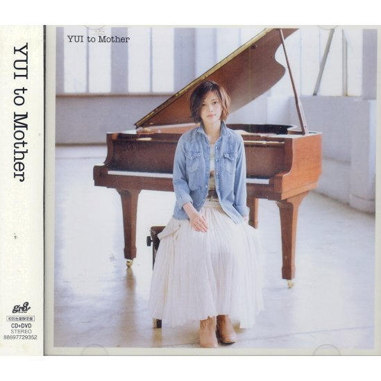 To Mother [CD+DVD]