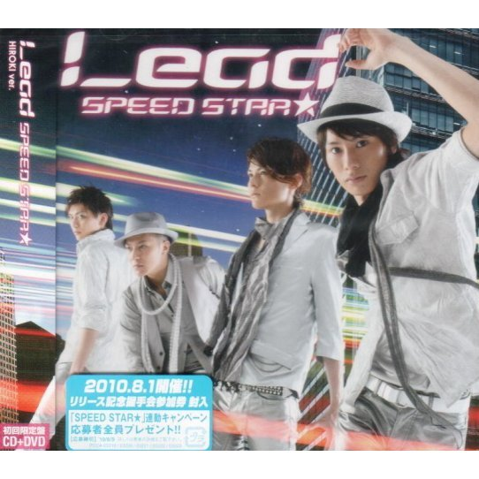 Speed Star - Hiroki Ver. [CD+DVD Limited Edition]