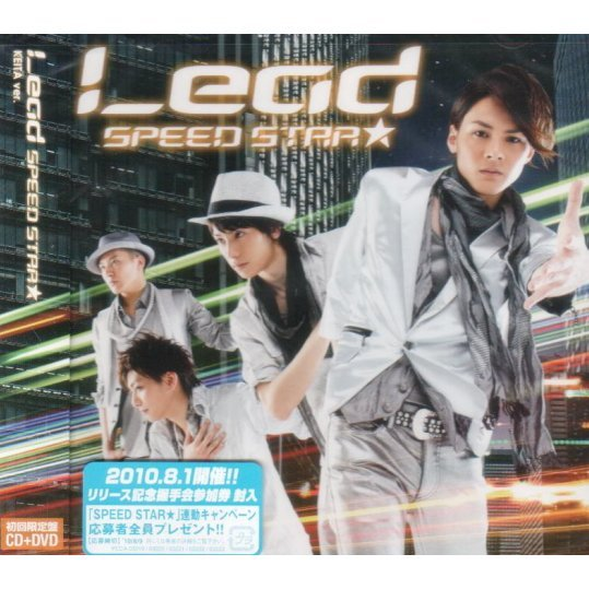 Speed Star - Keita Ver. [CD+DVD Limited Edition]