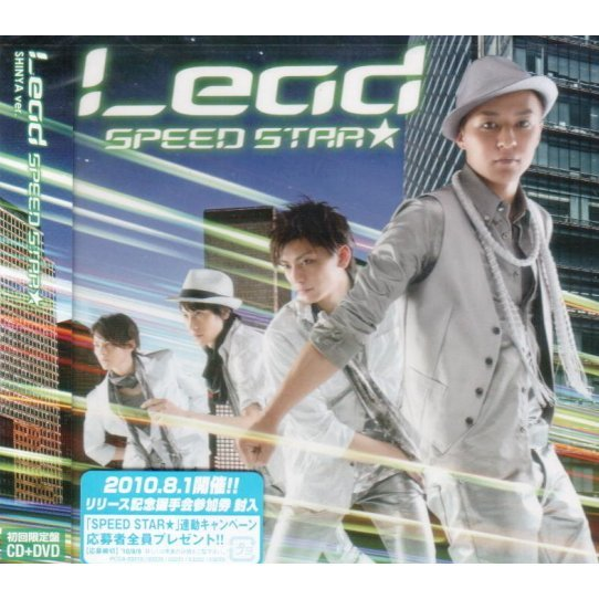 Speed Star - Shinya Ver. [CD+DVD Limited Edition]