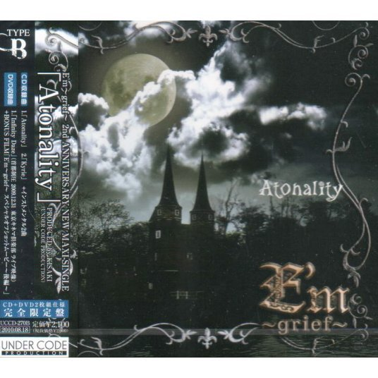 Atonality [CD+DVD Limited Edition Type B]