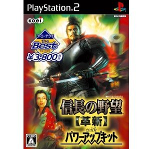 Nobunaga no Yabou: Kakushin with Power-Up Kit (Koei Tecmo the Best)