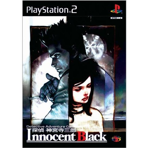 Innocent Black - Detective Adventure Game