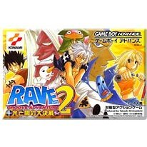 Groove Adventure Rave: Light & Darkness Grand Battle 2