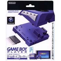 Game Cube Game Boy Player - Purple/Indigo