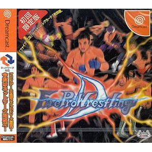 Fire Pro Wrestling D [Limited Edition]