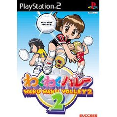 Waku Waku Volley 2