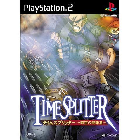 Time Splitter