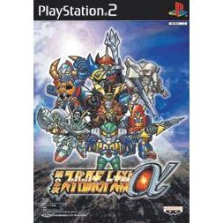 Super Robot Taisen Alpha 2nd