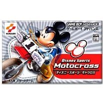 Disney Sports: Motocross