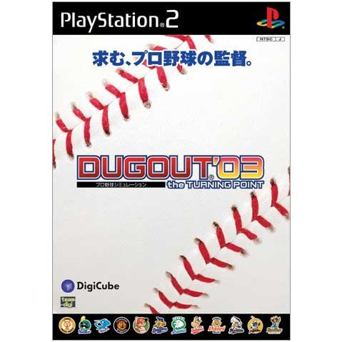Dugout'03 - the Turning Point