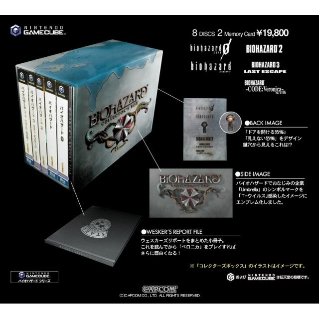 Biohazard Gamecube Iso Games - iamxsonar