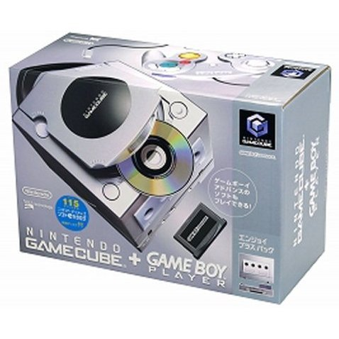 Game Cube + Game Boy Player Enjoyment Plus Pack - Silver/Platinum
