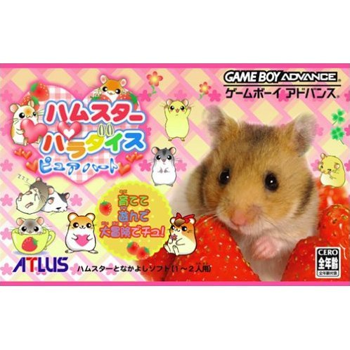 Hamster Paradise: Pure Heart