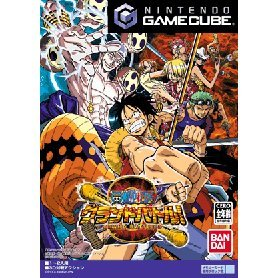 From TV Animation One Piece: Grand Battle 3